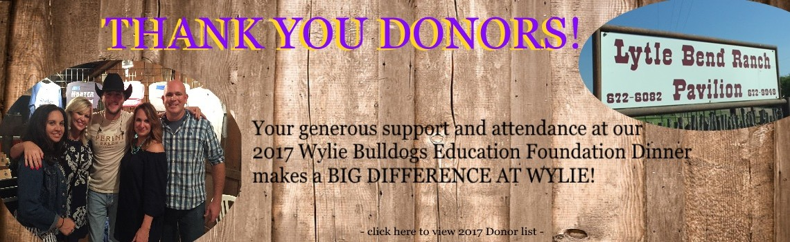 2017 Donors
